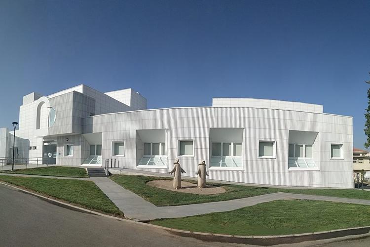 Edificio Integra (Granada)